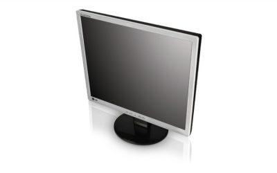 Podarjamo računalniške ekrane